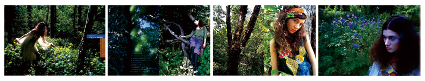 Nippon CAMERA<br>La Fee au bois, Boulogne<br>森の妖精