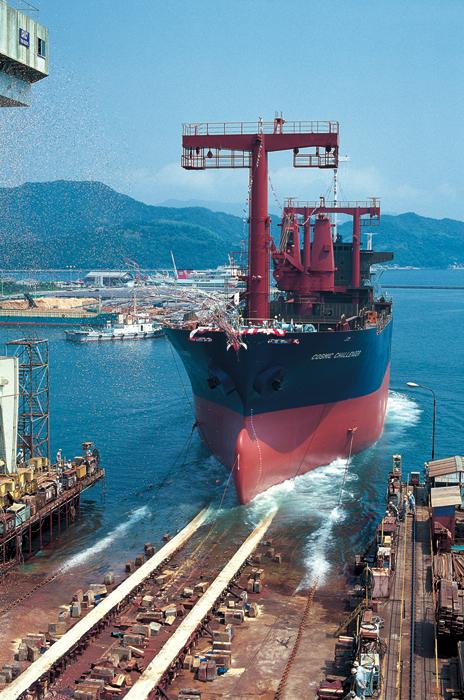 臼杵造船所   大分県