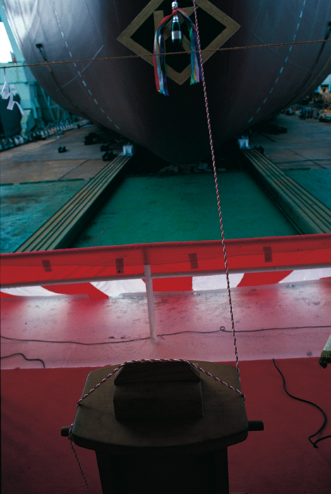 神田造船所   広島県