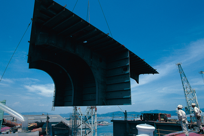 内海造船   広島県