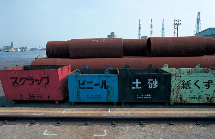 日立造船堺工場   大阪府